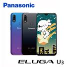Panasonic ELUGA U3 (...