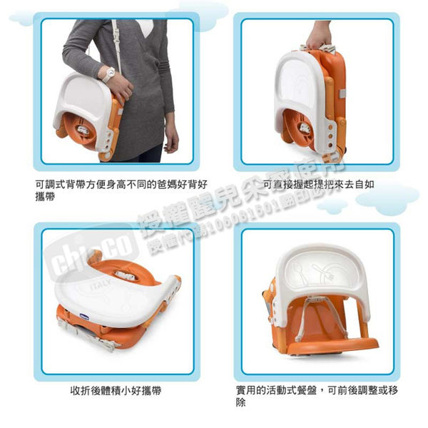 CHICCO Pocket攜帶式輕巧餐椅座墊/摺疊餐椅 銀灰