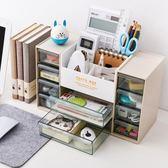 檔案夾日式壓克力創意抽屜式收納盒辦公室置物架桌面收納盒化妝品整理盒(全館88折)