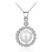 項鍊 925純銀珍珠吊墜-耀眼迷人生日情人節禮物女飾品73fy126【時尚巴黎】