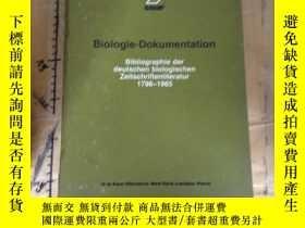 二手書博民逛書店罕見Biologie-Dokumentation.15.Ret-
