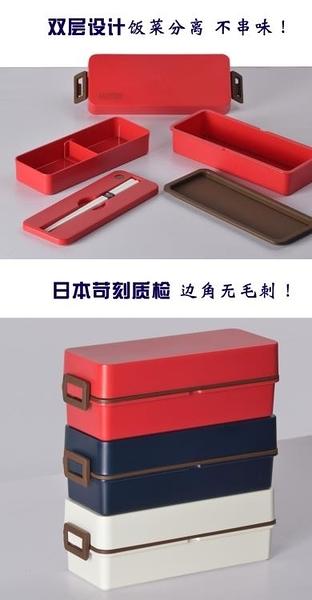便當盒 日本ASVEL雙層飯盒便當盒日式餐盒可微波爐加熱塑料 分隔午餐男女 優拓