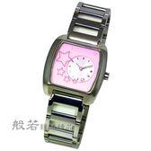 ELLE STUDIO 彩色時刻手錶-粉