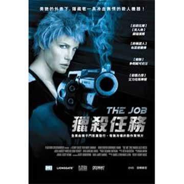 獵殺任務 DVD (音樂影片購)