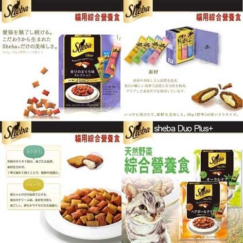 【培菓寵物48H出貨】日本ShebaDuo貓用香濃綜合風味餐餡餅飼料240g (貓餡餅 奶油餡餅)