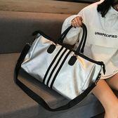 旅行袋網紅韓版旅行包女手提外出門包包行李袋男大容量短途旅游出差潮包 【低價爆款】