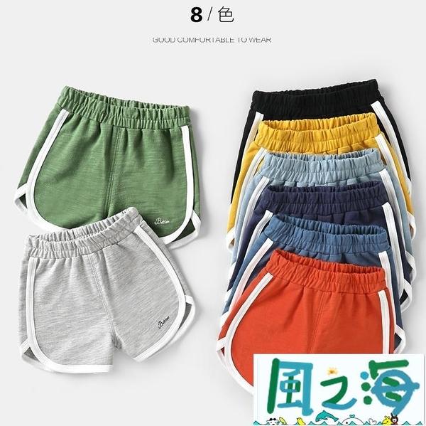 兒童短褲 男童運動短褲子純棉夏裝夏季薄款童裝兒童小童寶寶【風之海】