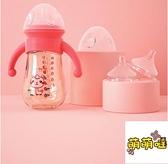 大寶寶寬口徑PPSU吸管玻璃奶瓶硅膠新生兒嬰兒耐摔防脹氣【萌萌噠】