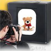 LED60cm攝影棚小型迷你產品拍照補光燈拍攝攝影道具柔光燈箱 電購3C