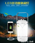 家用停電備用應急燈充電照明超亮led燈泡多功能炫彩充電燈小夜燈 潔思米