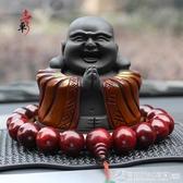 汽車擺件笑佛彌勒佛像平安中控台車內飾品擺件車飾車載活性炭擺飾 圖拉斯3C百貨