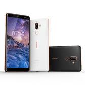 Nokia 7 Plus 4G/64G 6吋八核智慧機【加送原廠鋼筆+螢幕保護貼】