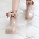 雨靴 雨鞋女成人蝴蝶結膠鞋時尚款外穿套鞋雨靴防滑短筒韓國可愛防水鞋