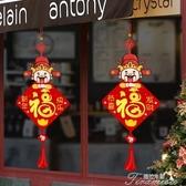 新年貼紙-鼠年貼畫新年玻璃門貼紙窗戶福字窗花元旦春節中國結裝飾墻貼 提拉米蘇 YYS
