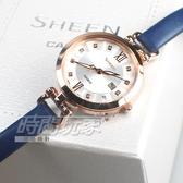 SHEEN SHE-4055PGL-7A 優雅智慧 耀眼鑽錶 羅馬錶 玫瑰金x藍 女錶 SHE-4055PGL-7AUDF CASIO卡西歐