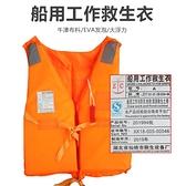 救生衣  便攜救生衣大浮力大人成人船用專業釣魚求生救身裝備漂流浮力背心 霓裳細軟