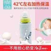 奶瓶保溫套usb加熱恒溫通用貝親外出便攜式嬰兒保暖加熱奶保溫袋  東川崎町