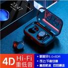 藍芽耳機 藍芽耳機5.0真無線迷你隱形運動跑步耳機通用型  【快速出貨】