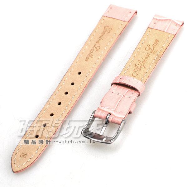 16mm錶帶 真皮錶帶 粉紅色 錶帶 KE粉紅竹16