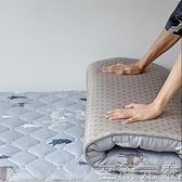 床墊學生宿舍單人0.9床褥子墊1.2米軟墊加厚榻榻米墊子海綿墊被WD 至簡元素