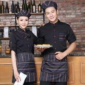 服務員工作服工作服短袖咖啡西餐廳快餐店制服餐飲火鍋店服務員長袖