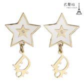 【巴黎站二手名牌專賣店】*現貨*Christian Dior 真品*金色簍空字體星星造型夾式耳環(白)