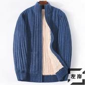 毛衣外套立領寬松夾克開衫坑條加肥加大碼胖子肥佬服裝【左岸男裝】