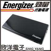 Energizer勁量 行動電源(UE10004) 大容量10000mAh/內附充電線/BSMI認證/多重防護機制