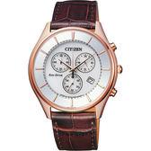 【僾瑪精品】CITIZEN 星辰 光動能 福爾摩斯新世代計時腕錶/40mm/ AT2362-02A