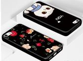 蘋果5s手機殼iPhone4s保護套女款掛繩蘋果SE硅膠防摔全包男軟潮5 智能生活館