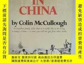二手書博民逛書店Colin罕見McCullough:Stranger in Ch