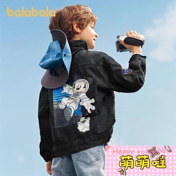 男童外套2021新款春裝童裝中大童兒童牛仔衣潮【萌萌噠】