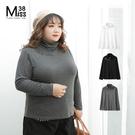Miss38-(現貨)【A10525】大...