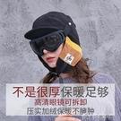 雷鋒帽復古飛行員滑雪眼鏡雷鋒帽子女冬天保暖騎車帶護耳帽冬季韓版多色小屋