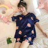 冰絲睡衣女士夏季可愛學生薄款真絲綢短袖兩件套裝韓版春秋家居服