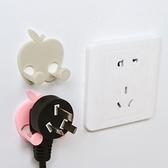 電線收納 手機架 數據線 插座 充電線掛勾 插座掛勾 蘋果型電線掛勾(1入)◄ 生活家精品 ►【K013】
