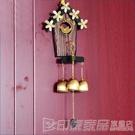 銅風鈴 日式風鈴愛屋鈴金屬鈴鐺實木銅風鈴門鈴掛飾門飾掛件家居飾品禮物 印象