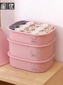 收納盒 多功能三件套塑料家用有蓋抽屜式學生宿舍內褲襪整理箱 莎拉嘿呦