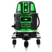 漢斯 高精度綠光水平儀 工程測量紅外線打激光水準儀平水儀投線儀igo 時尚潮流