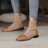 大尺碼女鞋34-43 2020韓版優雅氣質時尚百搭牛皮彈力絨面方頭低跟短靴 瘦瘦靴子~3色