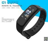 M3彩屏智慧運動手環多功能心率監測儀手錶計步器蘋果安卓通用 DF 都市時尚
