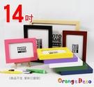 壁貼【橘果設計】 14吋 Loviisa 芬蘭實木相框 適合10x14照片 多色可選 相框牆 照片木質相框