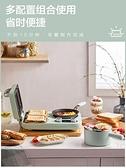 現貨 三明治機早餐機家用輕食機華夫餅機多功能吐司壓烤面包機神器 【新年免運】
