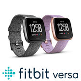 【Fitbit】VERSA 智能運動手錶 特別版(玫瑰金框紫編織錶帶)