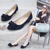低跟鞋 女鞋百搭韓版中跟低跟職業鞋女粗跟工作鞋淺口春季單鞋女 綠光森林