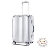 24寸行李箱新款鋁框拉桿箱萬向輪男女學生旅行箱20寸登機箱密碼箱【限時八折】