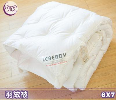 【名流寢飾家居館】CANADA LEBERDY.98%羽絨被.120支棉.800條防絨棉布.雙人尺寸.全程臺灣製造