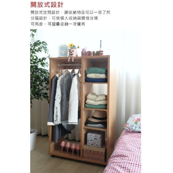 [ 家事達 ] 台灣SA 2824: 開放式可移動加厚收納衣櫃附收納盒