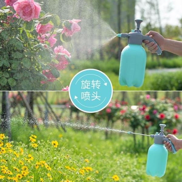 灑水壺澆花噴壺園藝家用噴霧瓶氣壓式噴霧器壓力小型噴水壺灑水壺澆水壺 LX 【快速】