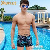 泳褲男士速幹性感低腰平角短褲大碼泳衣比賽泡溫泉四季 陽光好物